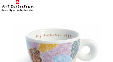 illy Art Collection Cappuccino